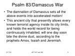 psalm 83 damascus war7