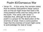 psalm 83 damascus war70
