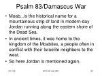 psalm 83 damascus war78