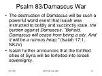 psalm 83 damascus war8