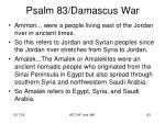psalm 83 damascus war81