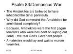psalm 83 damascus war83