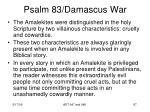 psalm 83 damascus war85