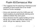 psalm 83 damascus war9