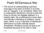 psalm 83 damascus war91