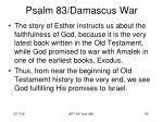 psalm 83 damascus war93