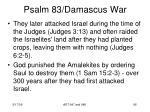 psalm 83 damascus war94