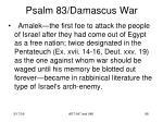 psalm 83 damascus war96