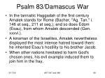 psalm 83 damascus war97