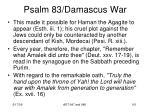 psalm 83 damascus war99