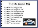 penyedia layanan blog