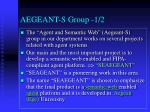 aegeant s group 1 2