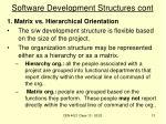 software development structures cont