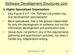 software development structures cont3