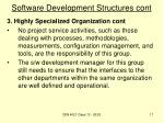software development structures cont4