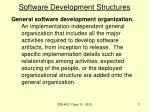 software development structures
