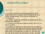 legge applicabile1