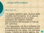 legge applicabile3