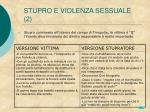 stupro e violenza sessuale 2