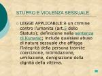 stupro e violenza sessuale