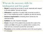 what are the necessary skills for kindergarten and first grade