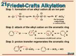 friedel crafts alkylation1