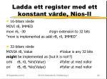 ladda ett register med ett konstant v rde nios ii