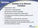 qualities of an effective facilitator