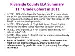 riverside county ela summary 11 th grade cohort in 2011