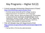 key programs higher ed 2