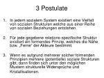 3 postulate