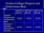 cerritos college progress and achievement rate