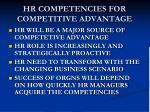 hr competencies for competitive advantage