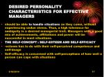 desired personality characteristics for effective managers