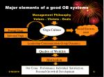 major elements of a good ob systems
