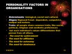 personality factors in organisations