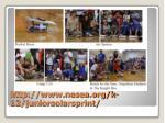 http www nesea org k 12 juniorsolarsprint