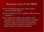 systemic cases @ the eeoc