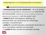 aandachtspunten in de projectspecifieke voorwaarden