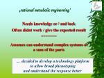 rational metabolic engineering1