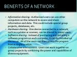 benefits of a network