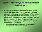 sport i rekreacja w sochaczewie i okolicach