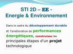 sti 2d ee energie environnement