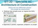 sti 2d sp cialit ac architecture et construction