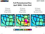 full photochemical run april 2005 12 km grid