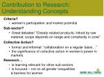 contribution to research understanding concepts