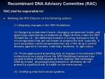 recombinant dna advisory committee rac