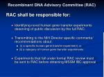 recombinant dna advisory committee rac1