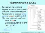 programming the 82c551