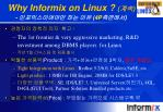 why informix on linux 4p